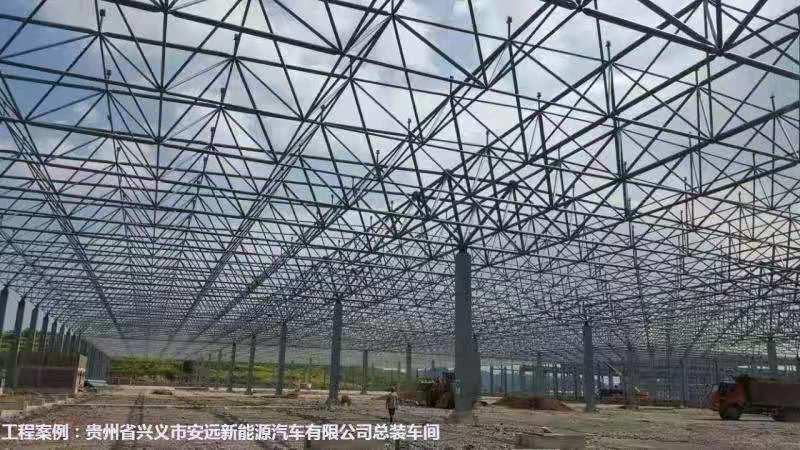 兴义安远新能源汽车有限公司总装车间